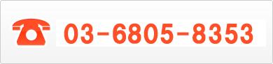 Phone6805_3